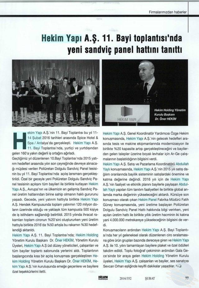 Dizayn Konstruksiyon Magazine