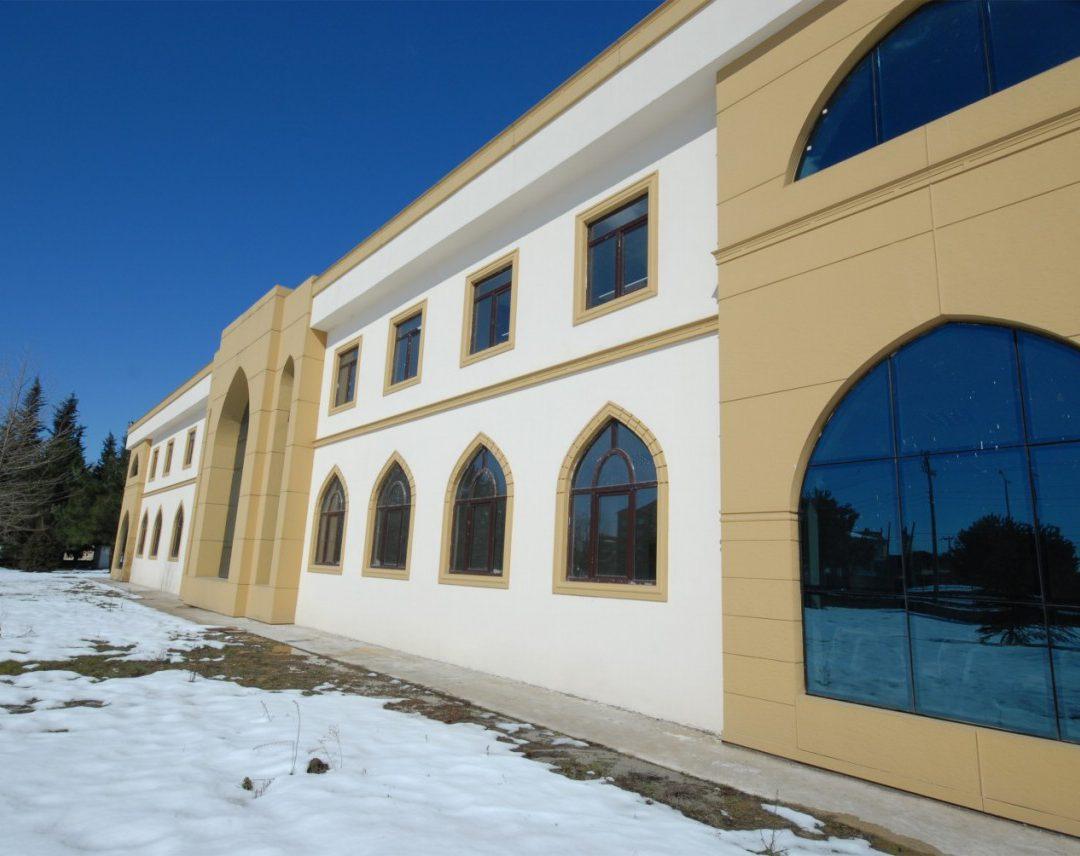 Faculté de droit Ali Fuad Başgil