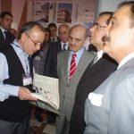 Foire de construction d'Ankara