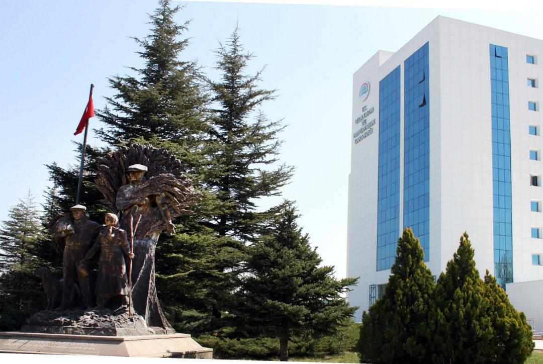 Ministère de l'alimentation, de l'agriculture et de l'élevage